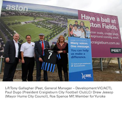 Aston Fields Funding